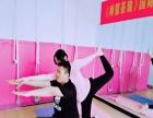 青少年假期增高调理脊柱塑性瑜伽
