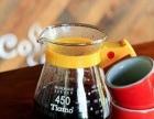 小型咖啡馆加盟-微咖啡加盟