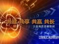 南京摄像 摄影
