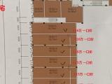 中央公园 一楼 临街铺子 三通 69 平方 售价115万