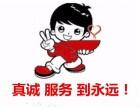湘潭格兰仕微波炉专业专注 售后维修全市上门服务电话