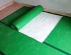 中山装修装饰公司专用地板地面瓷砖成品保护膜及其他形象辅材批发
