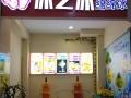 滨河 玛丽购物下 美食城 商业街卖场 12平米