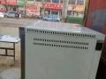 上海宏联烤箱