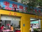 急转10龙华锦绣新村超市,便利店门面转让