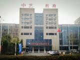 安徽美术画室,合肥中艺美术学校