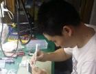 番禺市桥手机维修华为手机快修 专业值得信赖