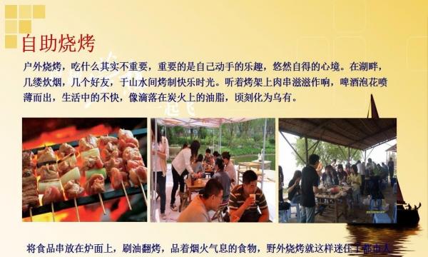 南京启拓户外承接公司团建活动,趣味运动会,年会策划