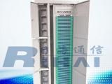 三网合一光纤配线机柜配线架-产品报价-批发价格