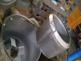广东A3碳钢脱油机 五金螺丝脱油机 不锈钢脱油机