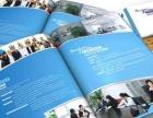 承揽各种印刷业务,票据印刷、包装袋印刷,质量保证
