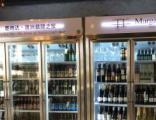 出售超市冰柜大全,冷藏保鲜柜,冷冻柜,玻璃门饮料柜,鲜肉熟食柜等