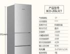 低价销售全新未拆封的美菱BCD-206L3CT冰箱2台