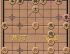 朝阳惠新里围棋家教,少儿围棋入门家教