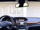 不一样的LED大灯,奔驰E200 E300 改几何