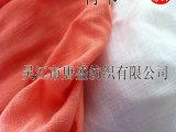 竹纤维梭织面料  21S竹纤维竹节面料