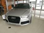 北京4s店奥迪RS6 特价出售
