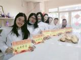 佛山南海哪里学面包烘焙生日蛋糕