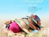 夏天韩版遮阳帽可折叠太阳帽沙滩帽大沿防晒帽草帽