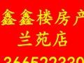 西湖镇五亭龙附近5000平米出租每月65000元随