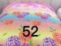 各种床上用品,零售(按批发价),棉被、毛毯、四件套、珊瑚绒等