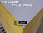 临沂玻纤吸音板厂家【澳美雅】品牌石膏玻纤复合吸声板