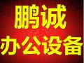 深圳龙华打印机维修 民治打印机维修 坂田打印机维修 加碳粉