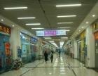 西南商贸城美食街46平餐饮店低价转让【租铺客】