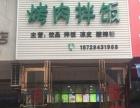 【鑫鑫】火车站中华市场对面80平饭店转让