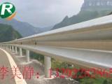 桥梁防撞护栏施工方案 道路护栏板安装 镀锌防撞栏杆