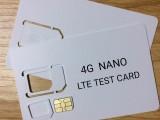 深圳手机测试白卡 LTE测试白卡 WCDMA耦合白卡