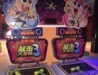 庆阳大型动漫游戏机模拟机回收