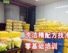 德润恩洗洁精生产设备厂家,千元投入就可生产优质产品