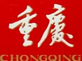 重庆同城跑腿代办重庆帮忙办事代办开标投标资料递交