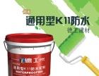 梅州油漆批发价格实惠厂家直销