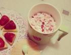 开家奶茶店如何掌握经营技巧,取加盟 冷饮热饮