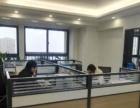 江苏运泰律师事务所-公司法务、征地补偿、法律援助