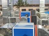 專業維修通風機 消防風機 軸流風機 離心風機 蝸牛風機