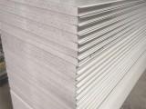 郑州厂家玻镁净化板 硅岩净化板.硫氧镁净化板.岩棉净化板