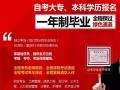 推荐专业:日语,英语【北京语言大学】9月截止