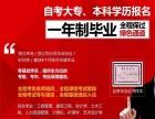 推荐专业日语,英语【北京语言大学】9月截止