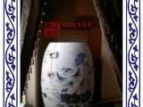 青花瓷陶瓷养生瓮 负离子排毒养颜养生瓮