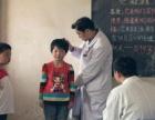 乌鲁木齐爱德华医院品质关爱留守儿童公益活动