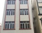 阳东洪源市场 290平米 整栋出租 适合办公 培训机构
