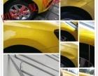 车身有凹坑不用喷漆修复原样 我们免费培训车身凹陷