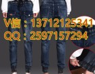 兴宾哪里地摊外贸牛仔裤厂家韩版休闲春秋热销女式牛仔裤批发5元