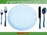 餐具快干剂 洗碗烘干剂迅速干掉,不留水渍 快干水