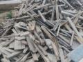 回收模板,木方条,板条板头,收废柴,火烧柴,回收建筑木材