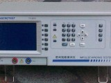 TF-6815脉冲层间短路测试机