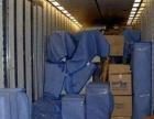 专业承接大小型白领搬家、居民搬家、公司搬家,优惠中